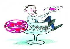 中度酒精肝患者的饮食需注意什么