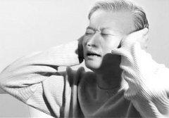 耳鸣的原因及治疗方法是什么?