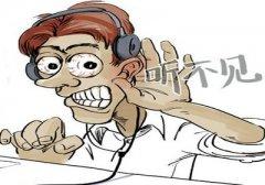 突发性耳聋口服药哪种效果最好
