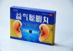 突发性耳聋药方是什么样的?